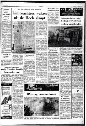 Trouw / De Rotterdammer 1970-10-13