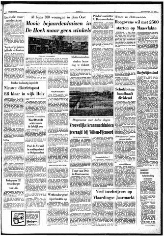 Trouw / De Rotterdammer 1970-07-09