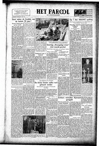 Rotterdamsch Parool / De Schiedammer 1947-02-12