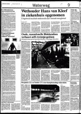 Rotterdamsch Nieuwsblad / Schiedamsche Courant / Rotterdams Dagblad / Waterweg / Algemeen Dagblad 1991-08-19