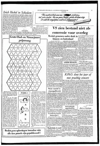 Rotterdamsch Nieuwsblad / Schiedamsche Courant / Rotterdams Dagblad / Waterweg / Algemeen Dagblad 1965-12-23