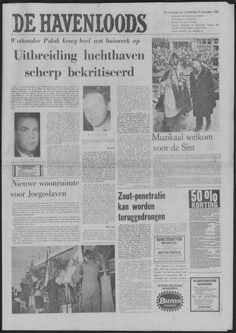 De Havenloods 1969-11-27