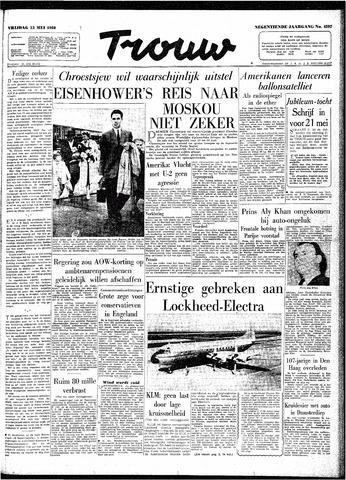 Trouw / De Rotterdammer 1960-05-13