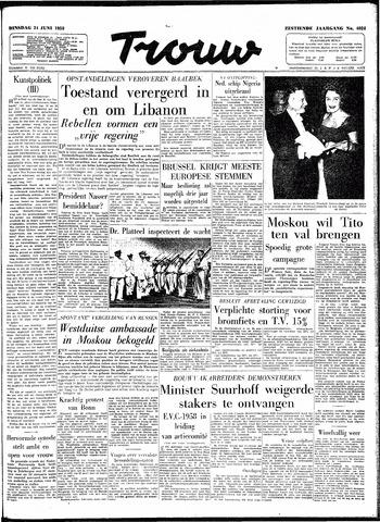 Trouw / De Rotterdammer 1958-06-24