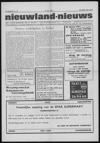 Nieuwland Nieuws 1964-11-05