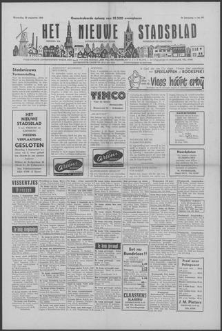 Het Nieuwe Stadsblad 1956-08-29