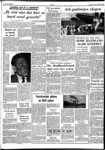 Trouw / De Rotterdammer 1964-08-26