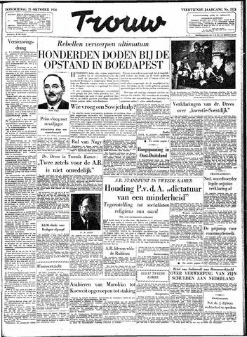 Trouw / De Rotterdammer 1956-10-25