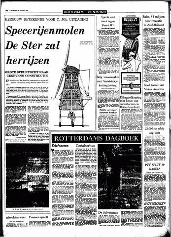 Rotterdamsch Parool / De Schiedammer 1966-10-26
