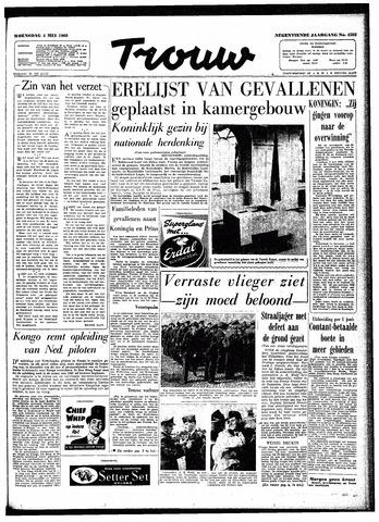 Trouw / De Rotterdammer 1960-05-04
