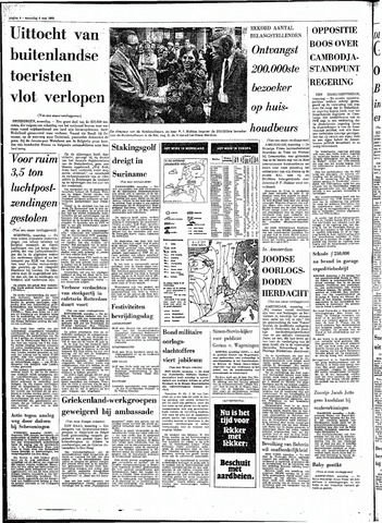 Rotterdamsch Parool / De Schiedammer 1970-05-04