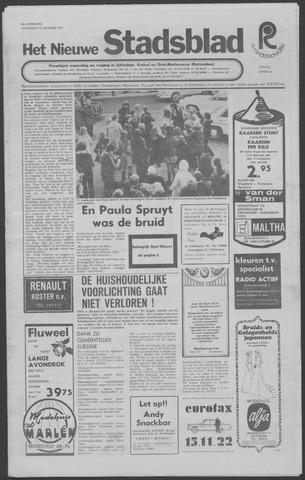 Het Nieuwe Stadsblad 1971-12-15