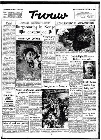 Trouw / De Rotterdammer 1960-08-25