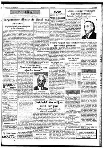 Rotterdamsch Nieuwsblad / Schiedamsche Courant / Rotterdams Dagblad / Waterweg / Algemeen Dagblad 1959-12-12