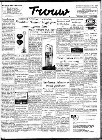 Trouw / De Rotterdammer 1958-12-20