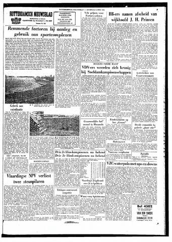 Rotterdamsch Nieuwsblad / Schiedamsche Courant / Rotterdams Dagblad / Waterweg / Algemeen Dagblad 1964-06-08