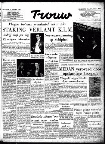 Trouw / De Rotterdammer 1958-03-17