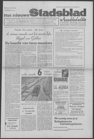 Het Nieuwe Stadsblad 1964-10-23