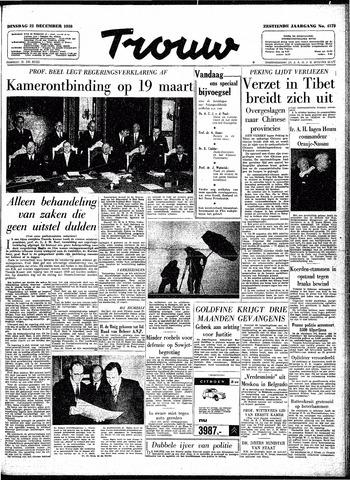 Trouw / De Rotterdammer 1958-12-23