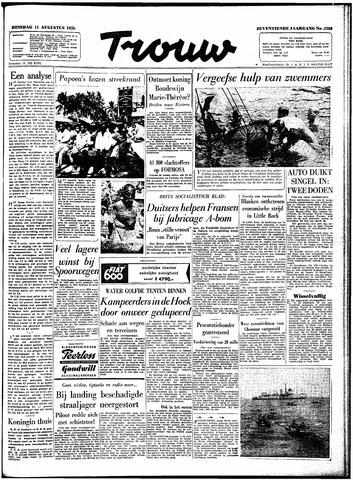Trouw / De Rotterdammer 1959-08-11