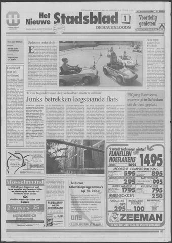 Het Nieuwe Stadsblad 1995-08-23