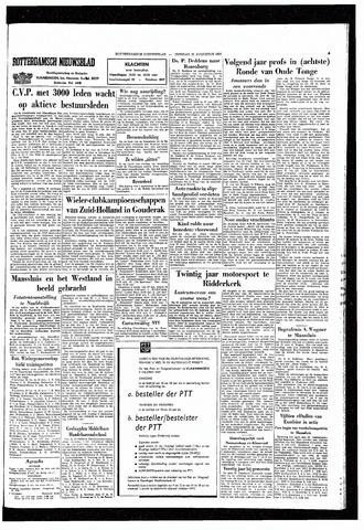 Rotterdamsch Nieuwsblad / Schiedamsche Courant / Rotterdams Dagblad / Waterweg / Algemeen Dagblad 1965-08-31