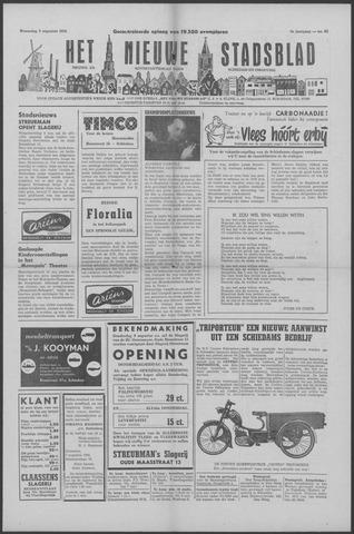 Het Nieuwe Stadsblad 1956-08-08