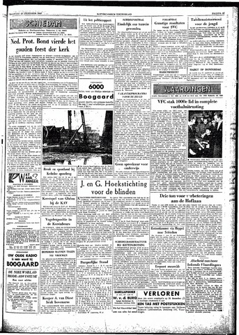 Rotterdamsch Nieuwsblad / Schiedamsche Courant / Rotterdams Dagblad / Waterweg / Algemeen Dagblad 1959-12-25