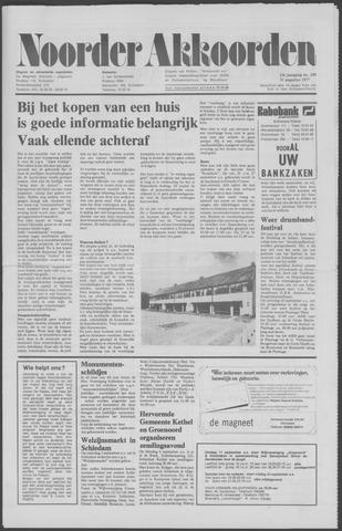 Noorder Akkoorden 1977-08-31