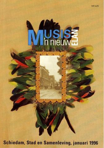Musis 1996-01-01