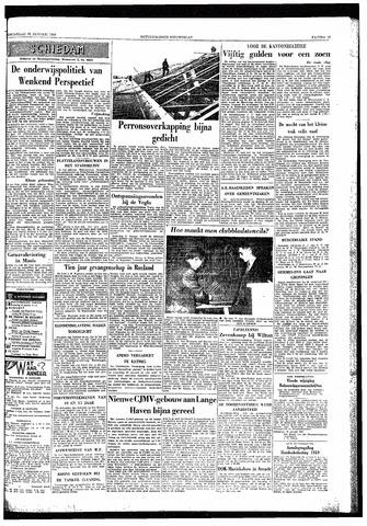 Rotterdamsch Nieuwsblad / Schiedamsche Courant / Rotterdams Dagblad / Waterweg / Algemeen Dagblad 1959-01-22