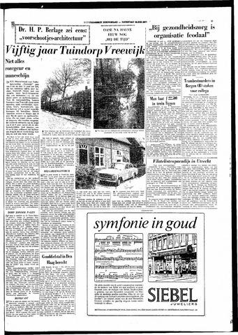 Rotterdamsch Nieuwsblad / Schiedamsche Courant / Rotterdams Dagblad / Waterweg / Algemeen Dagblad 1966-05-14