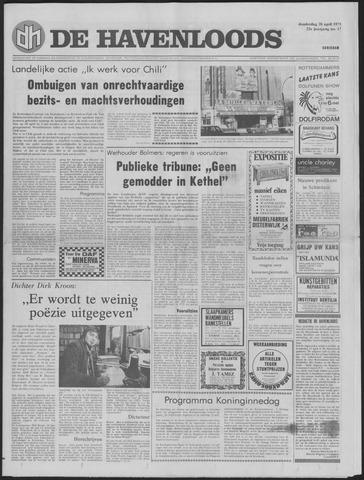 De Havenloods 1973-04-26