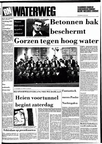 Rotterdamsch Nieuwsblad / Schiedamsche Courant / Rotterdams Dagblad / Waterweg / Algemeen Dagblad 1983-05-26