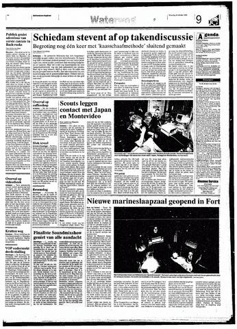 Rotterdamsch Nieuwsblad / Schiedamsche Courant / Rotterdams Dagblad / Waterweg / Algemeen Dagblad 1998-10-19