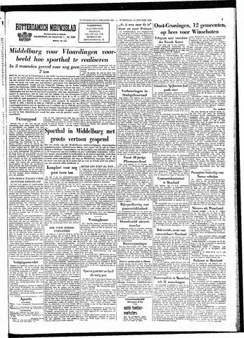 Rotterdamsch Nieuwsblad / Schiedamsche Courant / Rotterdams Dagblad / Waterweg / Algemeen Dagblad 1964-10-14