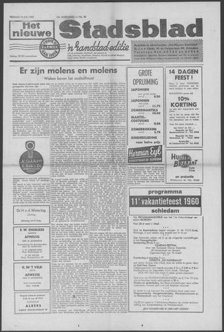 Het Nieuwe Stadsblad 1960-07-15