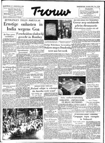 Trouw / De Rotterdammer 1955-08-17