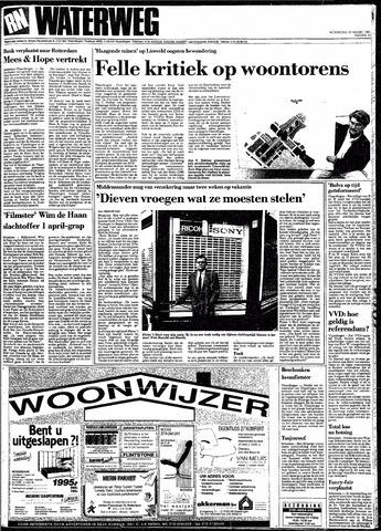 Rotterdamsch Nieuwsblad / Schiedamsche Courant / Rotterdams Dagblad / Waterweg / Algemeen Dagblad 1991-03-20
