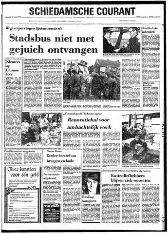 Rotterdamsch Nieuwsblad / Schiedamsche Courant / Rotterdams Dagblad / Waterweg / Algemeen Dagblad 1979-03-12