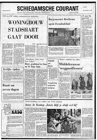 Rotterdamsch Nieuwsblad / Schiedamsche Courant / Rotterdams Dagblad / Waterweg / Algemeen Dagblad 1974-04-23