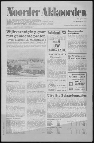 Noorder Akkoorden 1974-04-10