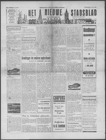 Het Nieuwe Stadsblad 1953-07-15