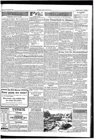 Rotterdamsch Nieuwsblad / Schiedamsche Courant / Rotterdams Dagblad / Waterweg / Algemeen Dagblad 1953-08-18