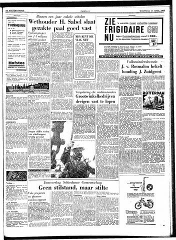 Trouw / De Rotterdammer 1962-04-11