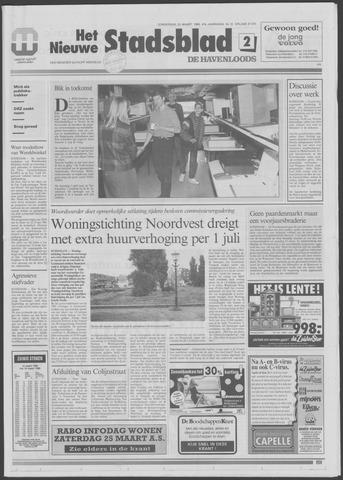 Het Nieuwe Stadsblad 1995-03-23