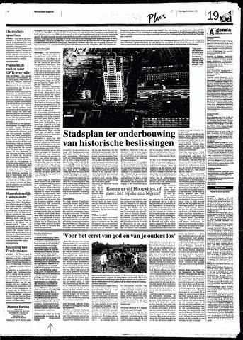 Rotterdamsch Nieuwsblad / Schiedamsche Courant / Rotterdams Dagblad / Waterweg / Algemeen Dagblad 1998-10-24
