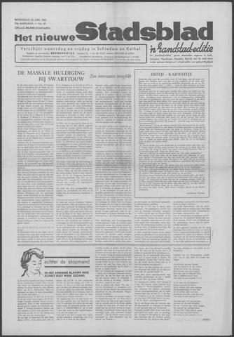 Het Nieuwe Stadsblad 1963-04-24