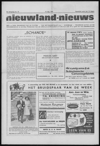 Nieuwland Nieuws 1965-08-12