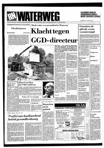 Rotterdamsch Nieuwsblad / Schiedamsche Courant / Rotterdams Dagblad / Waterweg / Algemeen Dagblad 1985-10-24